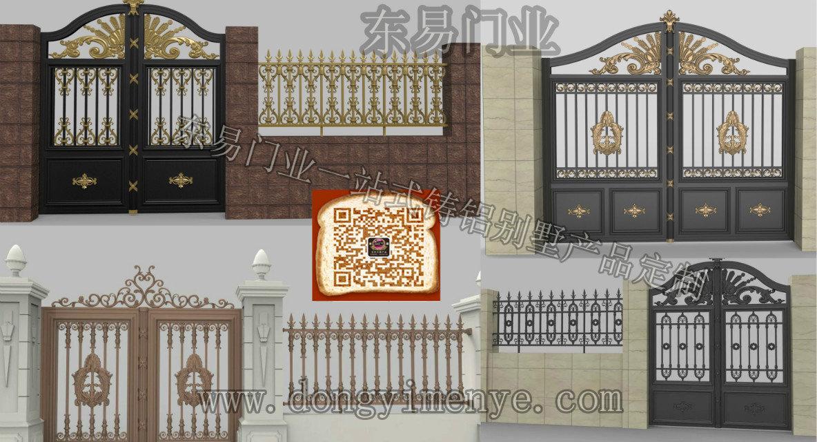 铸铝大门围栏组合配套效果图