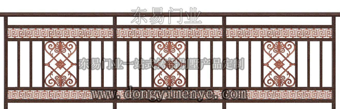 高档阳台护栏