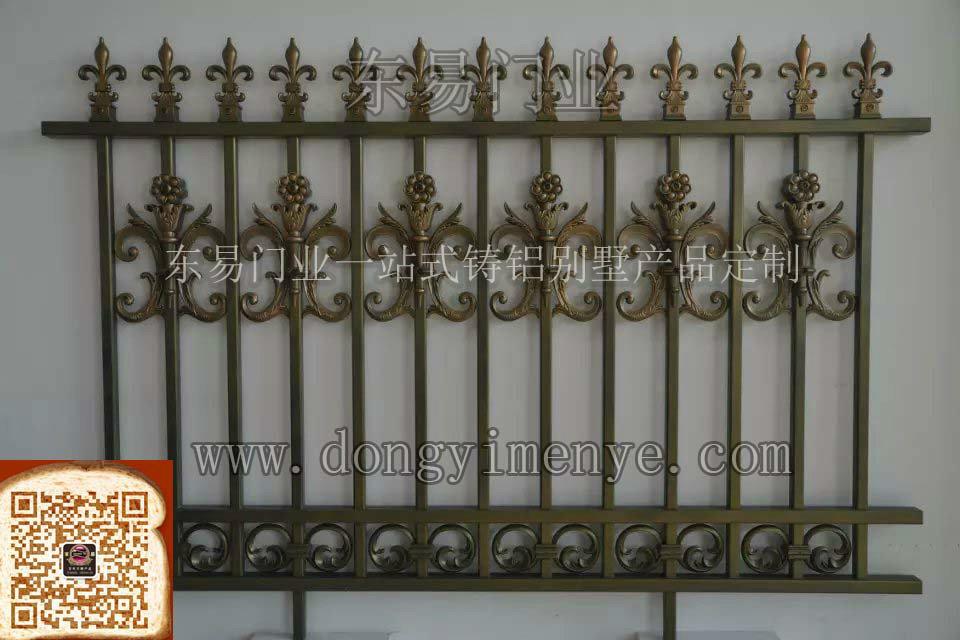 铸铝围栏实例