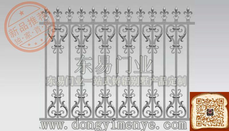 铸铝围栏产品
