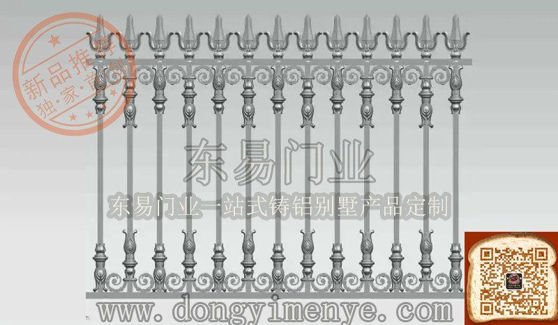 别墅配套铸铝围栏