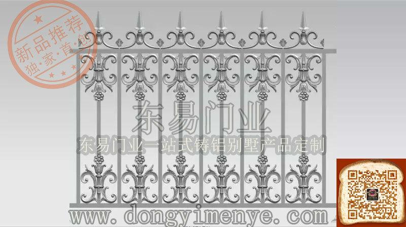 别墅户外铸铝围栏
