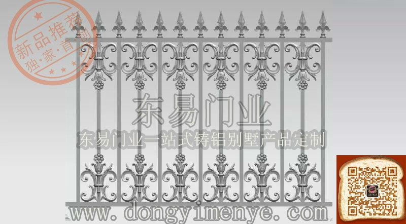 户外铸铝围栏